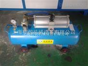 SMC压缩空气增压泵/气体增压系统设备/气体增压装置/压缩气体增压系统