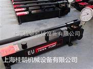 超高压手动液压油泵、EUPRESS超高压手动油泵
