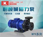 塑寶化工泵不如選擇國寶化工泵
