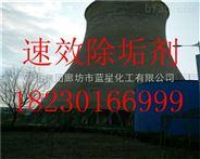 锅炉除垢剂厂家价格、锅炉除垢剂报价表