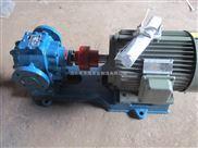 BW系列保溫齒輪泵