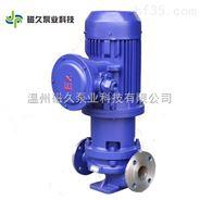 CQG-L立式管道型磁力驱动泵
