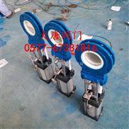 PZ673TC氣動陶瓷刀閘閥-訂購熱線:0577-67381816