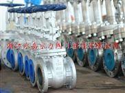 Z40H、Z40Y、Z40W型手动钢制楔式闸阀PN40~PN63