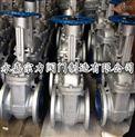 美標碳鋼法蘭閘閥Z41H-150LB
