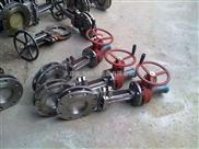 PZ573伞齿轮对夹式刀型闸阀