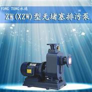 ZW25-8-15高效节能排污泵