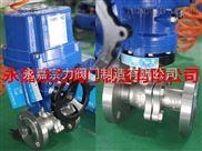 BV-无锡重型电动二通螺纹球阀