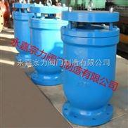 污水排氣閥