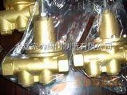黃銅水用減壓閥