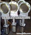 氣動礦漿閘閥、氣動薄型閘閥、電動耐磨刀型閘閥