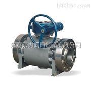 Q347N高壓鍛鋼球閥