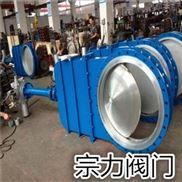 电动煤气闸板阀、污水处理刀型闸阀