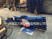 SCZ573型伞齿轮插板阀