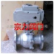 Q941PPL高温型电动不锈钢球阀 无源型 带位置信号反馈输出