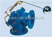 100A-角型定水位控制阀