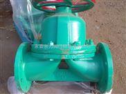 G41J-半衬衬胶隔膜阀
