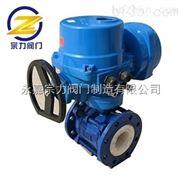 Q941C-耐磨陶瓷球阀 钢铁厂省煤气系统专用Q941TC-16C-DN80
