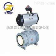 Q641TC-Q641TC气动陶瓷球阀 气动陶瓷阀门 耐磨型 全衬陶瓷