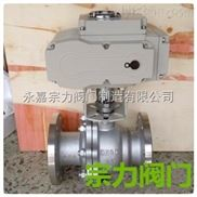 DC24V电动调节型球阀 电动流量控制阀 电动流量调节阀