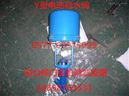 ZDLSY型电子式角型疏水阀 电动角型疏水阀 电动焊接疏水阀