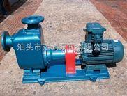 CYZ自吸式离心泵运鸿泵阀厂家直销