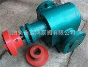 KCG/2CG高温齿轮泵运鸿泵阀厂家直销