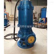 50WQ25-28-4工程排污泵 WQ潜水排污泵