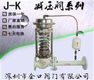 南京ZZYP自力式法兰减压阀,自力式流量减压阀批发