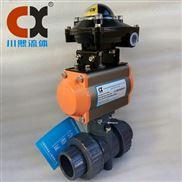 CXQ611X-10S气动双由令PVC球阀带附件