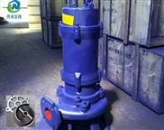 家庭卫生间切割排污泵