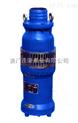 QSP型全不锈钢潜水泵