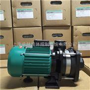 上海代理威樂/WILO水泵MHIL804供水增壓泵/空氣源熱泵