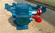 沥青泵专业厂家专业选型*宝图泵业