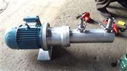 G40-V1-W101-G40-V1-W101 天津津远东G单螺杆泵G40-V1-W101污泥泵机械密封