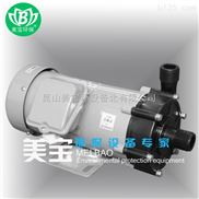 PP磁力泵廠家 三川宏磁力泵 美寶適用于污水、涂裝、廢氣廢水領域