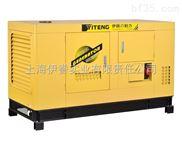 10KW静音柴油发电机组停电应急