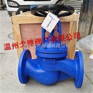 WJ41H/BSA1T-德标ARI雅瑞蒸汽导热油专用波纹管截止阀