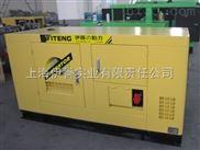 进口柴油发电机组停电自启动