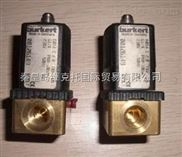 優勢供應德國寶德BURKERT電磁閥,通用電磁閥,氣動閥等產品。