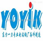 YOYIK-再熱器堵閥密封圈  D1500.11L08 DN500P57.46.2MPa   垼幰