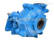 6SV泡沫泵