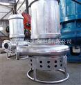 用户都称赞的不锈钢吸污泵-耐酸耐碱好用