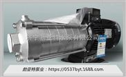 多级离心泵高压 QDLY农用多级水泵 工业蒸汽给水泵