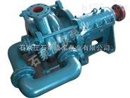 輕型渣漿泵(開式葉輪)