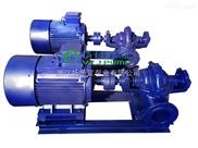 S SH型--厂家直销 水泵 农用 灌溉 S型单级双吸中开式离心泵 农用灌溉泵