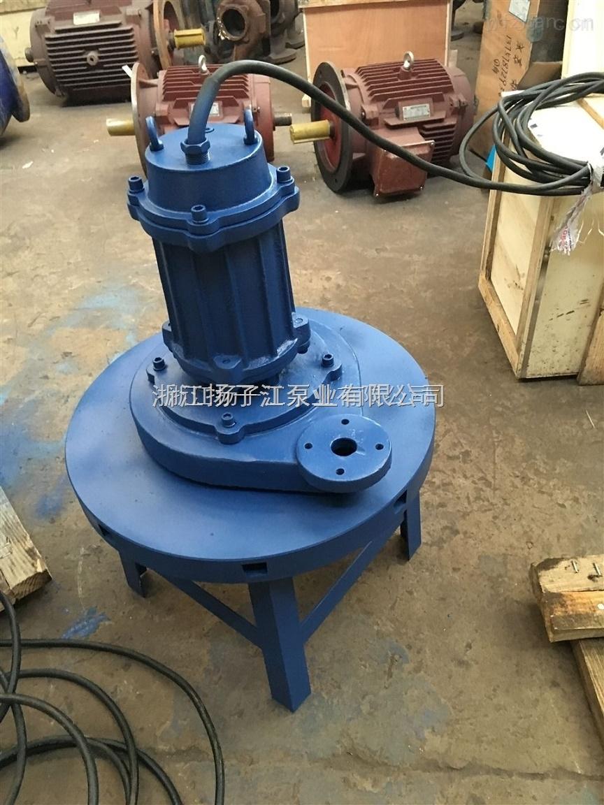 QXB型曝气机,曝气器,曝气头,曝气管,推流曝气机,射流曝气机,潜水曝气机,高温曝气机