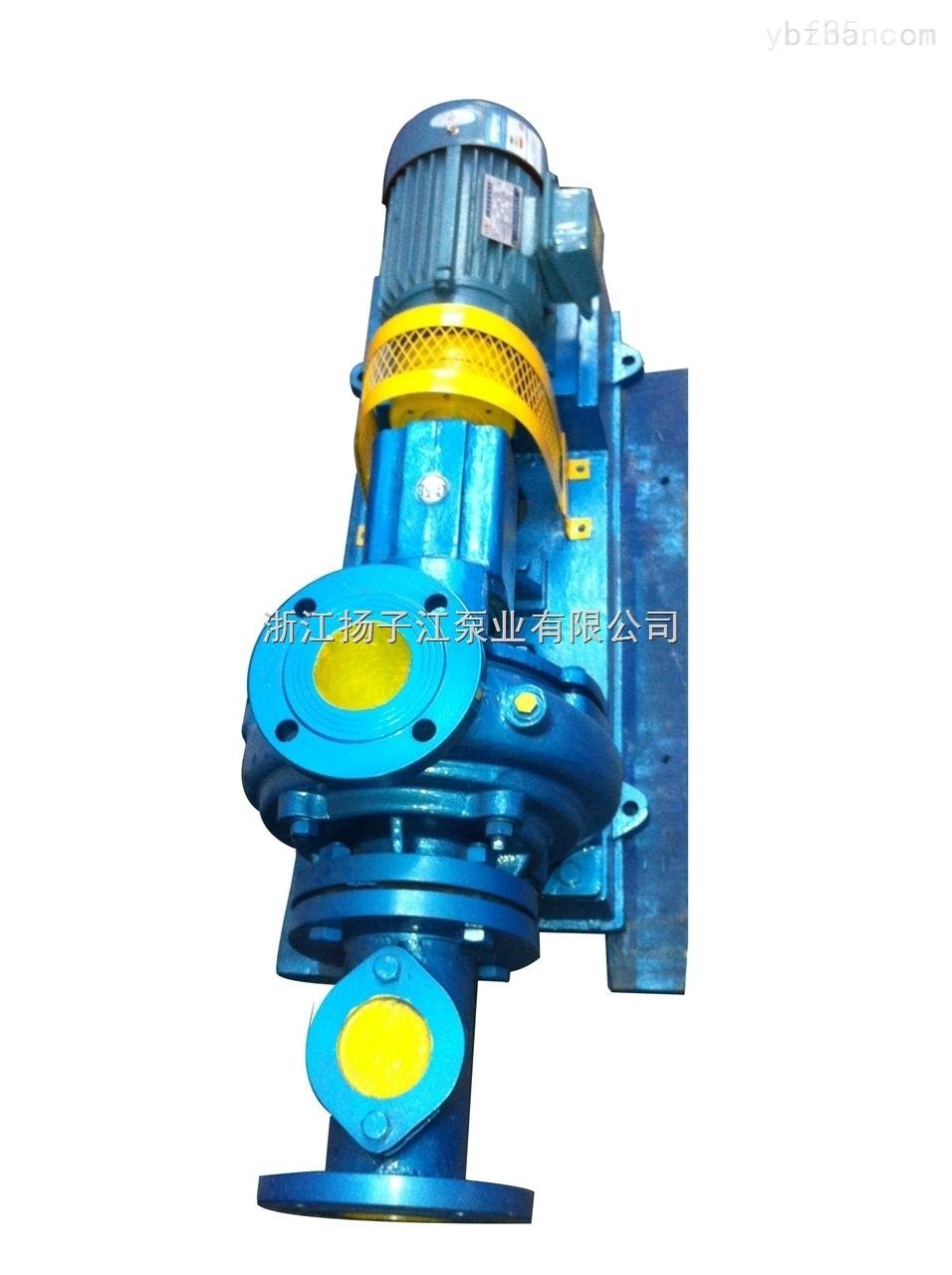 WXJ纸浆泵 无堵塞纸浆泵 不锈钢纸浆泵 80XWJ25-12.5