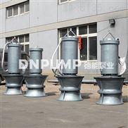 15000m³/h 大流量防洪防汛井筒式潜水泵 天津生产