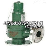 KA42Y抗硫彈簧封閉全啟式安全閥/上海良工閥門,品牌螺紋碳鋼安全閥